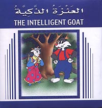 The intelligent goat