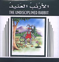 The undisciplined rabbit