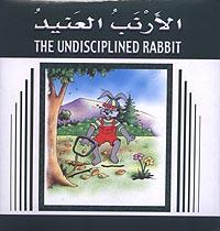 The undisciplined rabbit