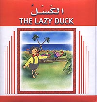 The lazy duck