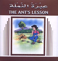The ant's lesson