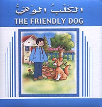 The friendly dog