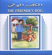 The friendly dog