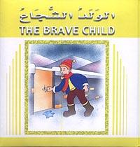 The brave child