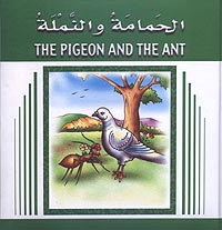 The pegeon and the ant