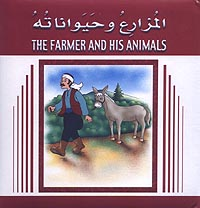 The farmer and his animals