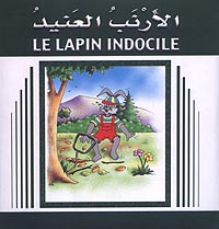 Le lapin indocile