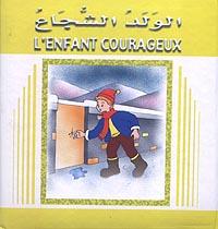 L'enfant courageux