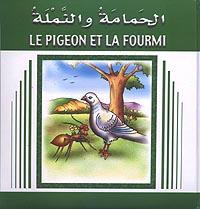 Le pigeon et la fourmi