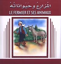 Le fermier et ses animaux