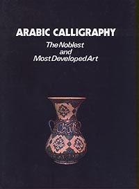 Die arabische Kalligraphie