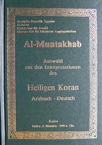 Auswahl aus den Interpretationen des Heiligen Koran