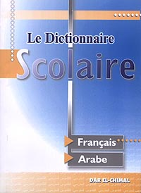 Scolaire, f-a