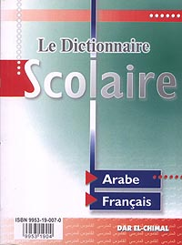 Scolaire, a-f