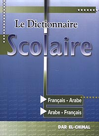 Scolaire, f-a/a-f