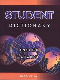 Student pocket Dictionary, e-a