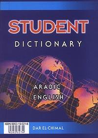 Student pocket Dictionary, a-e