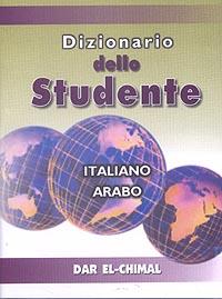 Dizionario dello Studente