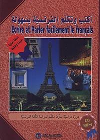 Ecrire et parler facilement le français