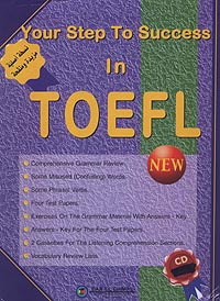 Your Step To Success In TOEFL