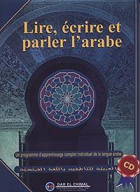 Lire, écrire et parler l'Arabe