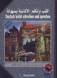 Deutsch leicht lernen, schreiben und sprechen