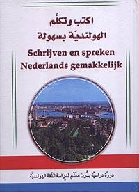 Lehrgang für Arabisch-Sprechende um selbständig Holländisch zu lernen