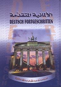 Deutsch Fortgeschritten