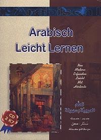 Arabisch Leicht Lernen