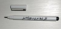 2 mm Feder für arabische Kalligraphie
