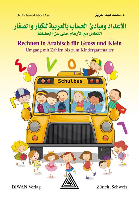 Kennenlernen arabisch
