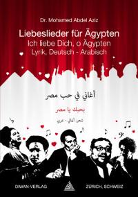 Liebeslieder für Ägypten, EA