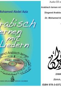 """Audio-CD zum Buch """"Arabisch lernen mit Liedern, EA"""""""