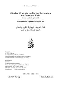 Die Geschichte der arabischen Buchstaben für Gross und Klein, HA