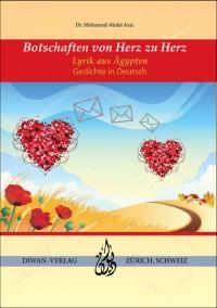 Botschaften von Herz zu Herz