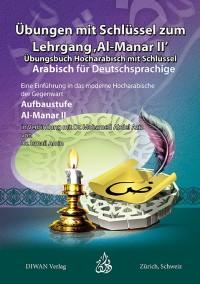 Übungen mit Schlüssel zum Lehrgang 'Al-Manar II', HA