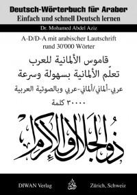 Deutsch-Wörterbuch für Araber A-D/D-A