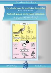Wie schreibt man die arabischen Buchstaben