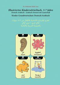 Illustriertes Kinderwörterbuch, D-A/A-D, 3-7 Jahre, 200 Wörter