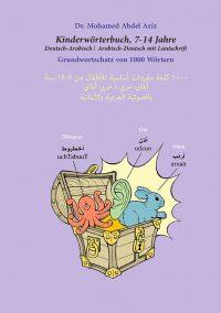 Kinderwörterbuch D-A/A-D, 7-14 Jahre, 1000 Wörter, mit Lautschrift