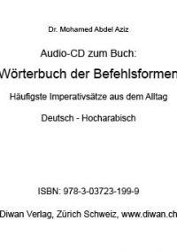 """Audio-CD zum Buch """"Wörterbuch der Befehlsformen HA"""""""