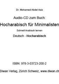 """Audio-CD zum Buch: """"Hocharabisch für Minimalisten D/HA"""""""