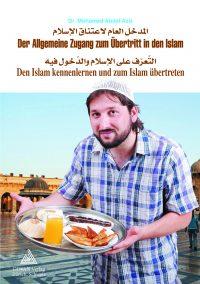 Der Allgemeine Zugang zum Übertritt in den Islam, Arabisch