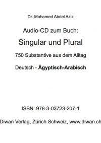 """Audio CD zum Buch: """"Singular und Plural D/EA"""""""