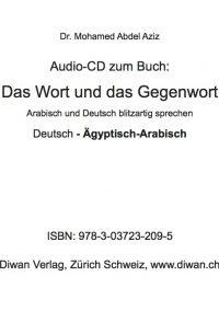 """Audio CD zum Buch: """"Das Wort und das Gegenwort EA/D"""""""