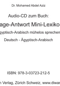 """Audio CD zum Buch """"Frage-Antwort Mini-Lexikon, Ägyptisch-Arabisch"""""""