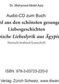 """Audio CD zum Buch """"Auswahl aus den schönsten gesungenen Liebesgeschichten"""""""