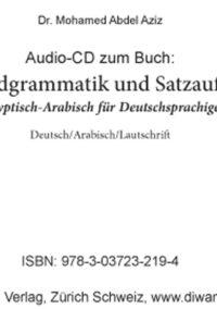 """Audio CD zum Buch: """"Grundgrammatik und Satzaufbau EA"""""""