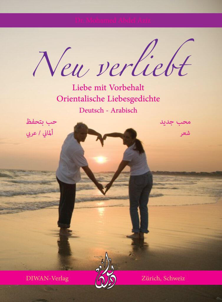 Deutscher mit übersetzung liebessprüche arabische Sprüche